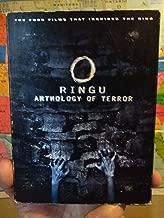 Ringu Anthology Of Terror