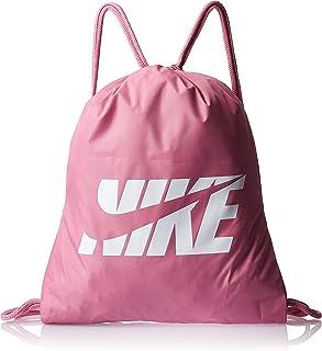 Nike Unisex-Child Y Gmsk - Gfx Su20 Gym Sack