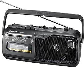 Panasonic RX-M40DE-K - Radio Cassette Portátil (Alta