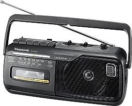 Mejor 88 1 Radio de 2020 - Mejor valorados y revisados