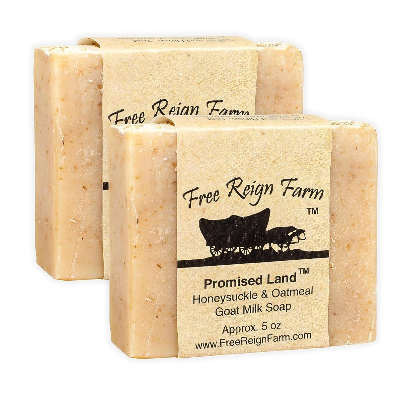 Free Reign Farm Promised Land Honeysuckle & Oatmeal 5 Ounce Goat Milk Soap 2 Pack