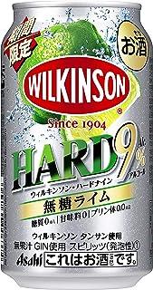 【季節限定】ウィルキンソン・ハードナイン 無糖ライム缶 [ チューハイ 350ml×24本 ]