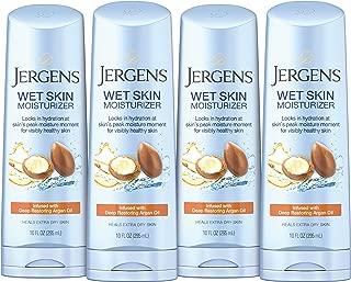 Best jergens in shower tanner Reviews