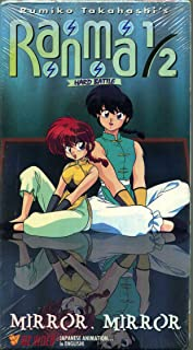Ranma 1/2 - Hard Battle, Vol. 12: Mirror, Mirror VHS