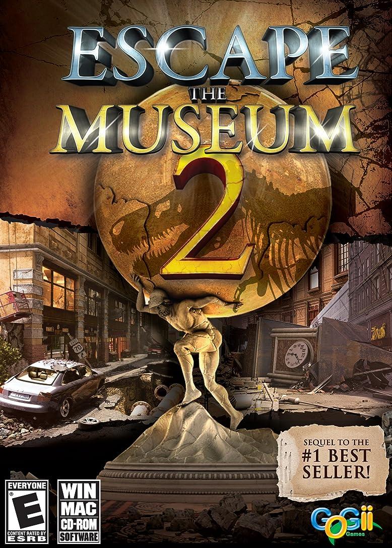 ステートメント知覚明快Escape the Museum 2 (輸入版)