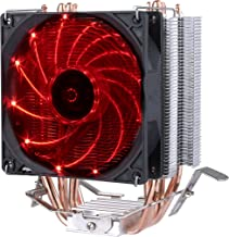 Best silent cpu cooler 775 Reviews