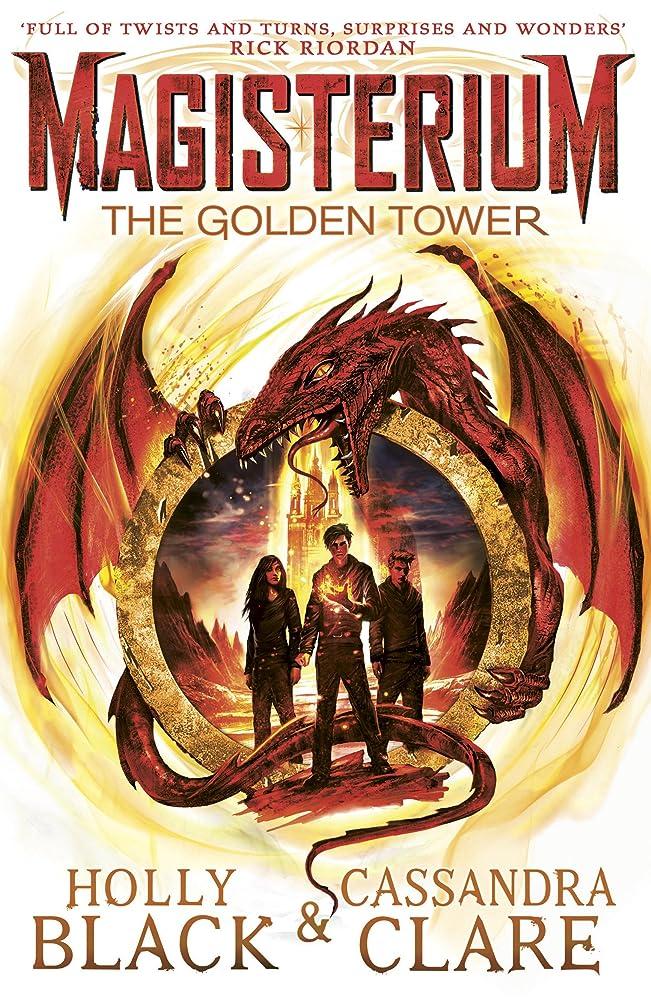 特異などれまたねMagisterium: The Golden Tower (The Magisterium Book 5) (English Edition)