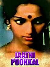Jaathi Pookkal