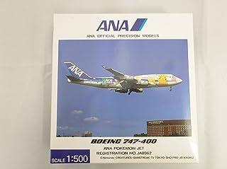 全日空商事 1/500 ANA ボーイング747-400 JA8962 [ANA POKEMON JET]