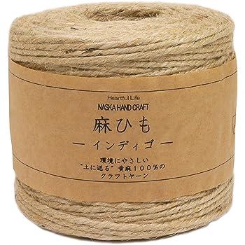 NASKA (ナスカ企画) 麻ひもインディコ 毛糸 100m A-1/1