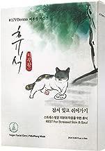 17VDerma Premium Korean Face Mask Facial Hydrating Sheet   (Pack of 10)