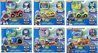 Paw Patrol Mission Paw Complete Set of 6 Figures with Vehicles!