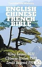 English Chinese French Bible: King James 1611 - Chinese Union 和 合本 1919 - Louis Segond 1910 (Parallel Bible Halseth Book 26)