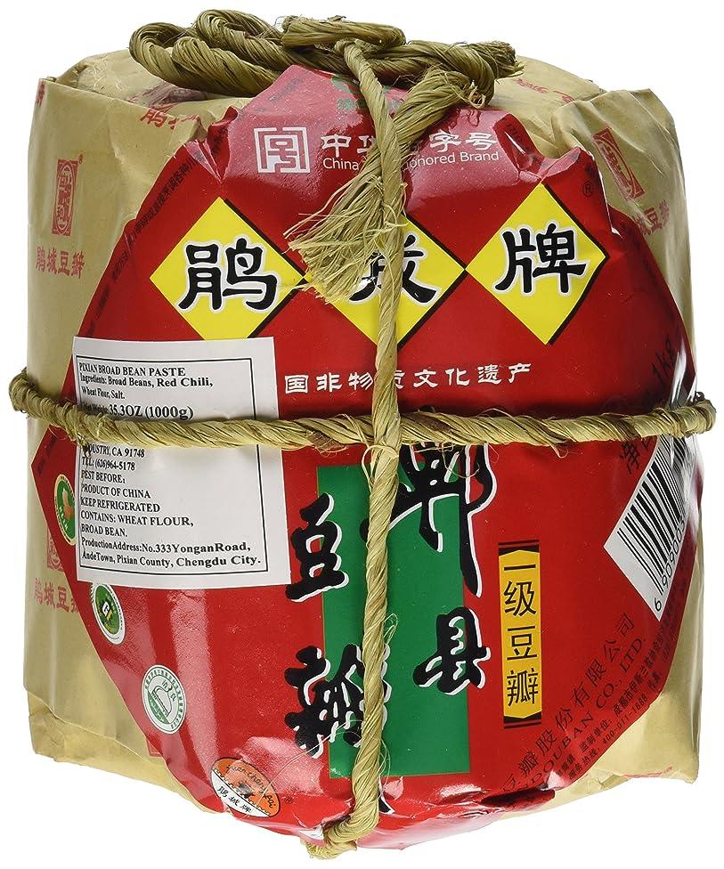 Pixian Sichuan Pi Xian Broad Bean Paste, 35oz