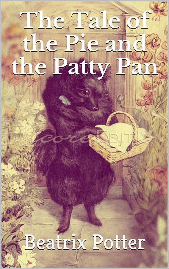 残忍な扇動ジェーンオースティンThe Tale of the Pie and the Patty Pan (Illustrated) (English Edition)