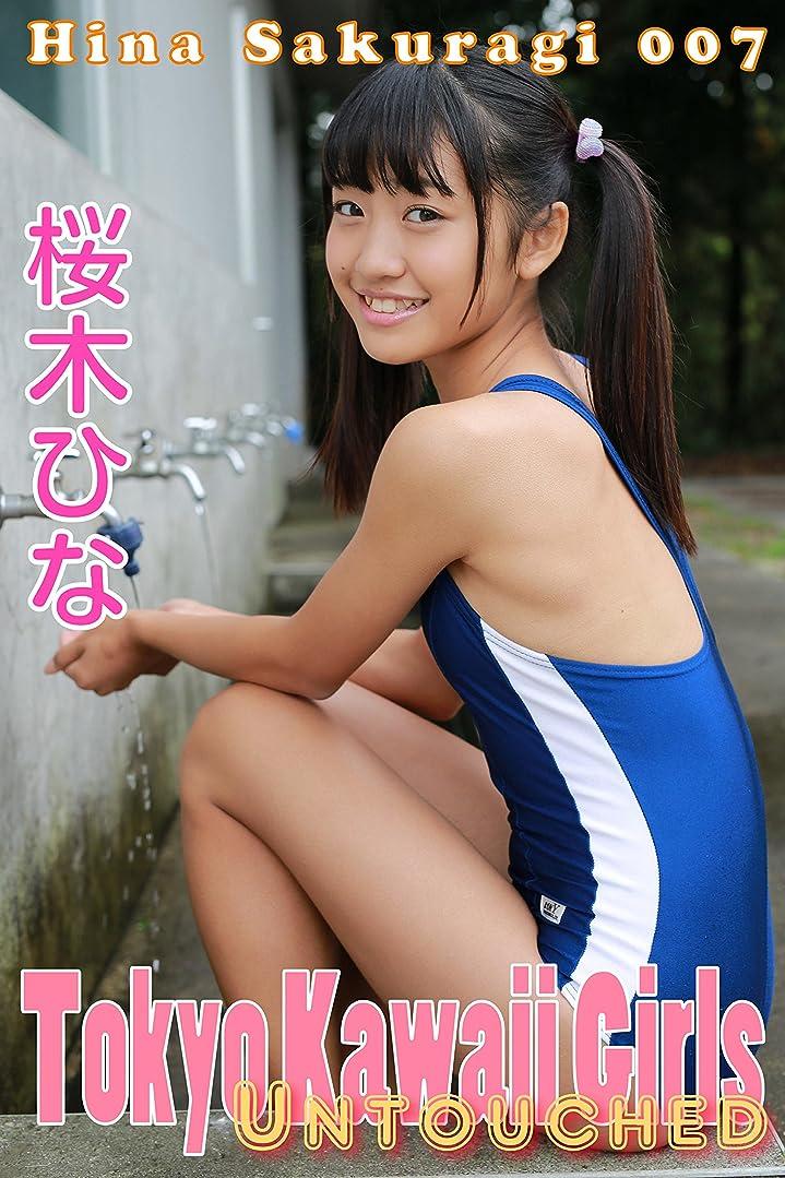 キャロライン民兵カメラ桜木ひな-007: Tokyo Kawaii Girls Untouched:e003