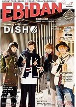 表紙: EBiDAN vol.7 | DISH//