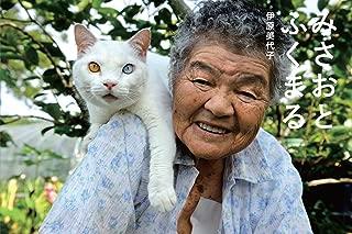 beautiful japanese women photos
