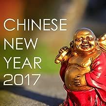 new age festivals 2017