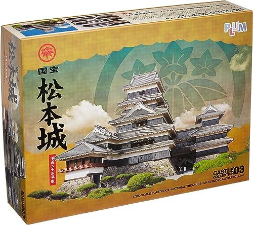 National Treasure [Matsumoto-jo Castle] (Plastic model)
