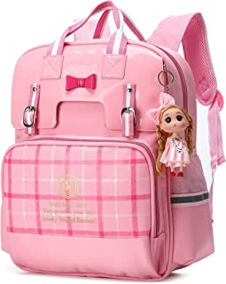 British Style Girls Backpacks for School Princess Bowknot Kids Bookbags (Small, Pink)