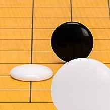 Yellow Mountain Imports Melamine Single Convex Go Stones, 21.5 to 22 Millimeters (Size 3)