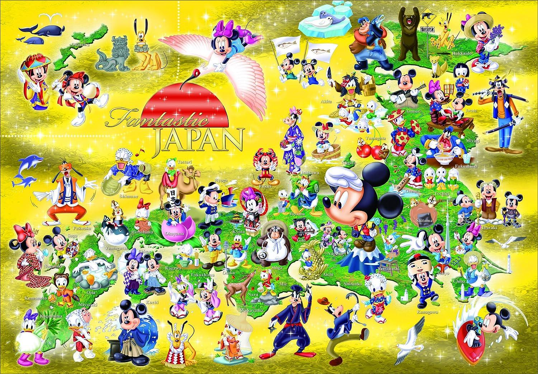 Disney 1000 piece Fantastic Japan D1000386 (japan import)