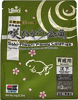KYORIN Hikari Saki-Hikari Fancy Goldfish (For Growing) [1kg] (Japan Import)