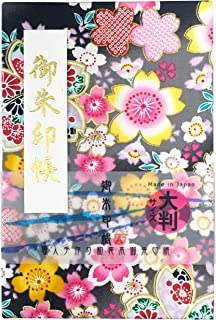 L7120【大判】かわいい桜の和柄の御朱印帳 【黒】ビニールカバー付き・蛇腹式・24山48頁
