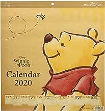 サンスター文具 くまのプーさん 2020年 カレンダー 壁掛け 45×42cm