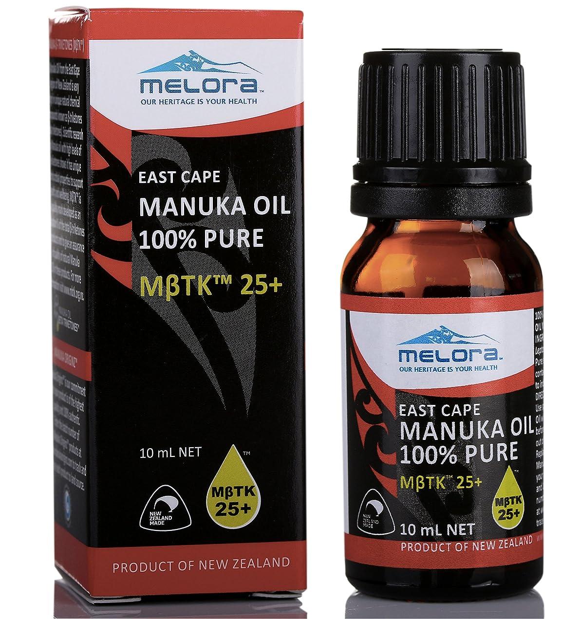 見込み目に見える検査官EAST CAPE MANUKA OIL 100%PURE MBTK 25+ 100%マヌカオイル(精油) 10ml
