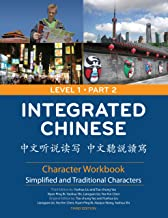 Best integrated chinese level 1 part 1 textbook audio Reviews