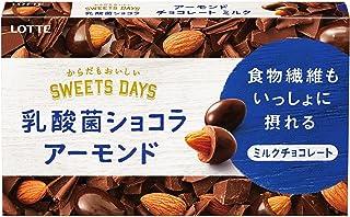 ロッテ スイーツデイズ 乳酸菌ショコラ アーモンドチョコレート 86g