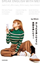 表紙: SPEAK ENGLISH WITH ME! | ROLA