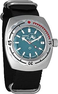 Vostok Amphibian Scuba Dude Automatic Mens Wristwatch Self-Winding Military Diver Amphibia Case Wrist Watch #090059