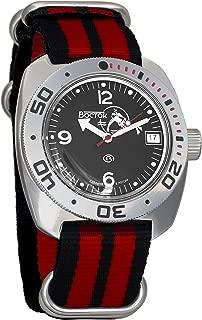 Vostok Amphibian Scuba Dude Automatic Mens Wristwatch Self-Winding Military Diver Amphibia Ministry Case Wrist Watch #710634