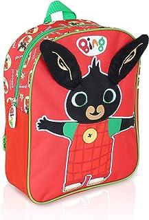 Zaino Scuola Elementare Bing Bunny | Zainetto Bing Bambino Ufficiale | Zainetti Per Bambini Materna, Asilo, Elementari, Nido, Borsa Weekend, Borsa Da Scuola, Borsa Da Viaggio, Borsa Per Giocattoli