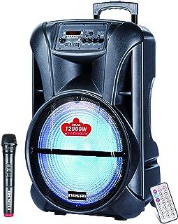 مكبر صوت بلوتوث بتصميم حقيبة جر امتعة من نيكاي، 15 انش - NTROY15602