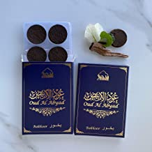 Oud Al Abyad Bakhoor (2 Packs) - Burn This bakhoor for wafty Diffusion of Dukhni Attar Oud Abyad. Can be Used on an Exotic Bakhoor Burner or traditionally on a Charcoal Burner!