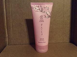 Avon Haiku Kyoto Flower Shower Gel