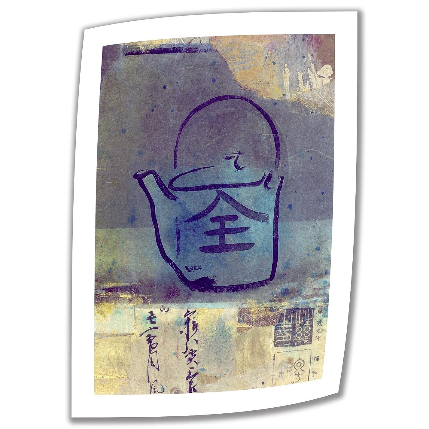 診療所運命法律Elena Ray アートウォール グッドティー 45.72×30.48cm アンラップキャンバス アート 5.08cm アクセントボーダー