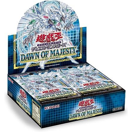 遊戯王OCG デュエルモンスターズ DAWN OF MAJESTY BOX(初回生産限定版)(+1ボーナスパック 同梱) CG1725