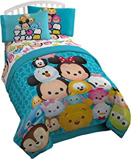 Disney Tsum Tsum 'Mash Up' Teal Twin/Full Reversible Comforter