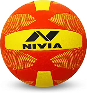 Nivia Throw Ball, Size 5 (Yellow/Red) (IMAGE TO BE CHANGED)