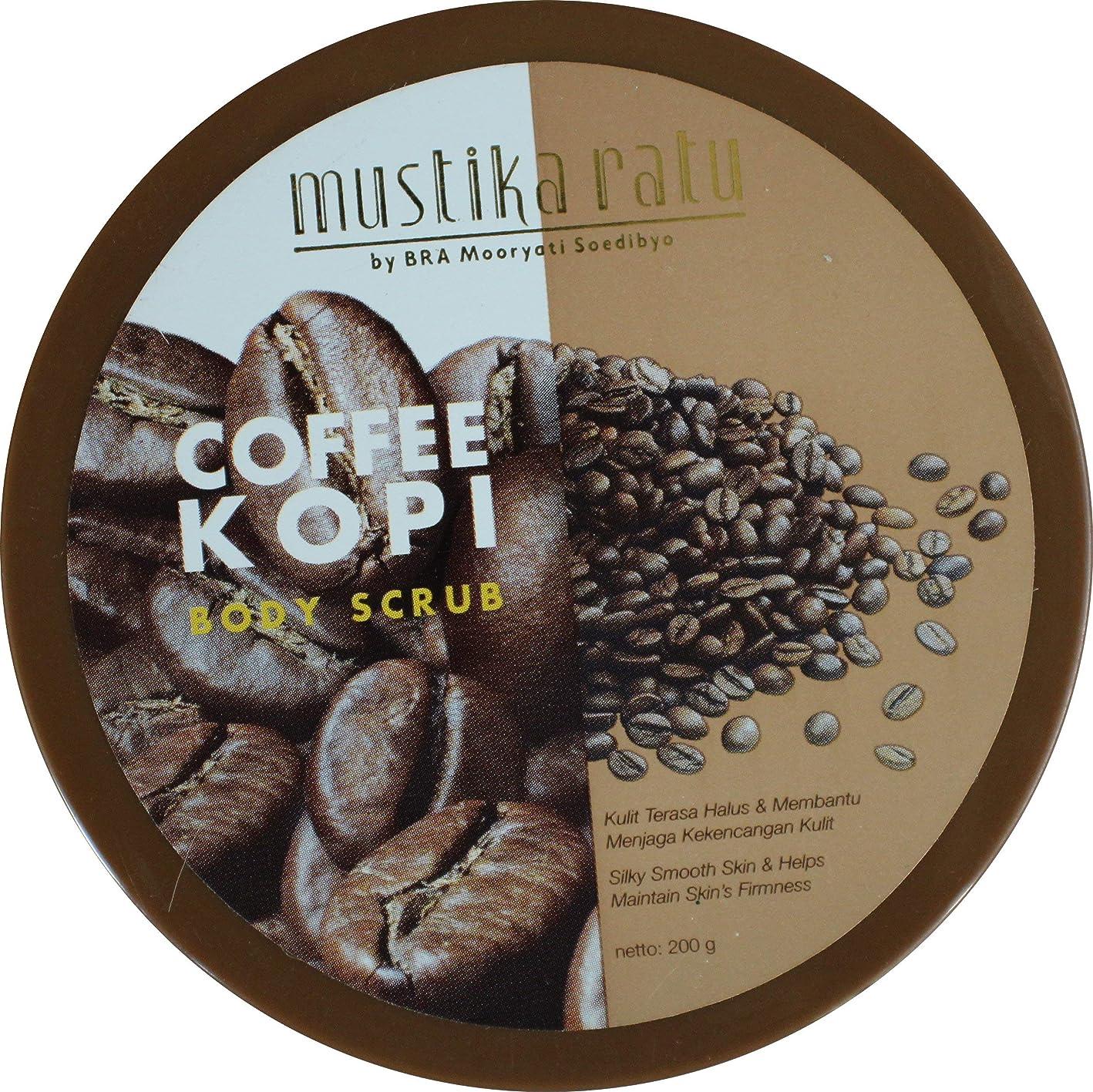 遠足広告するフローMustika Ratu インドネシア200グラム単位でのコーヒーボディスクラップ