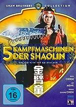 Die 5 Kampfmaschinen der Shaolin (Shaw Brothers Collection)
