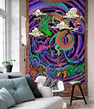 DBLLF Anime Series Tapestry Psychedelic Dragon Ball Artwork Wall Tapestry Hippie Art Tapestry Wall Hanging Home Decor 60x7...