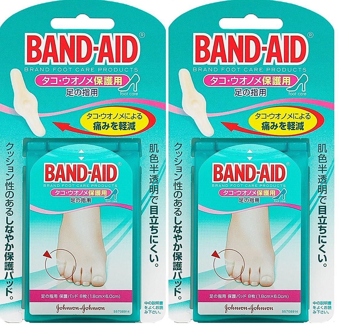 疼痛論理的にアウター【まとめ買い】BAND-AID(バンドエイド) タコ?ウオノメ保護用 足の指用 8枚×2個