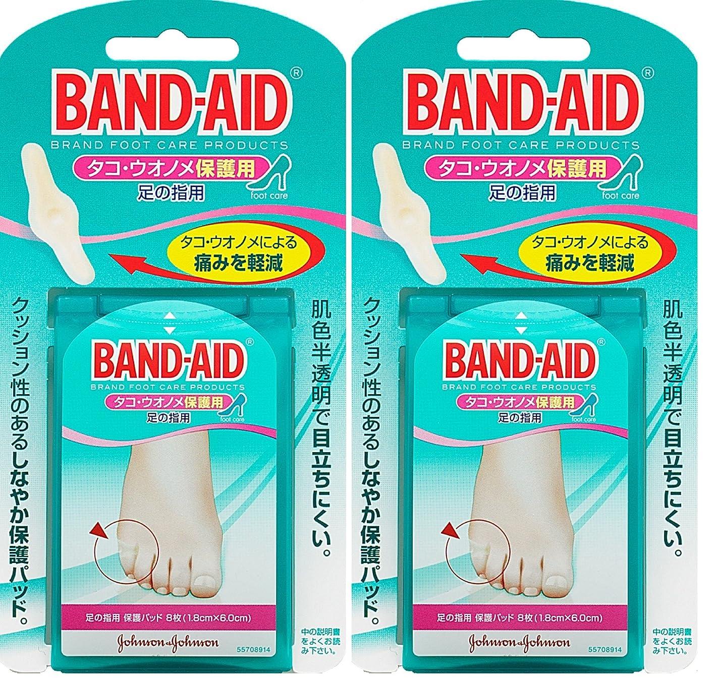 ビザチャーター懐【まとめ買い】BAND-AID(バンドエイド) タコ?ウオノメ保護用 足の指用 8枚×2個