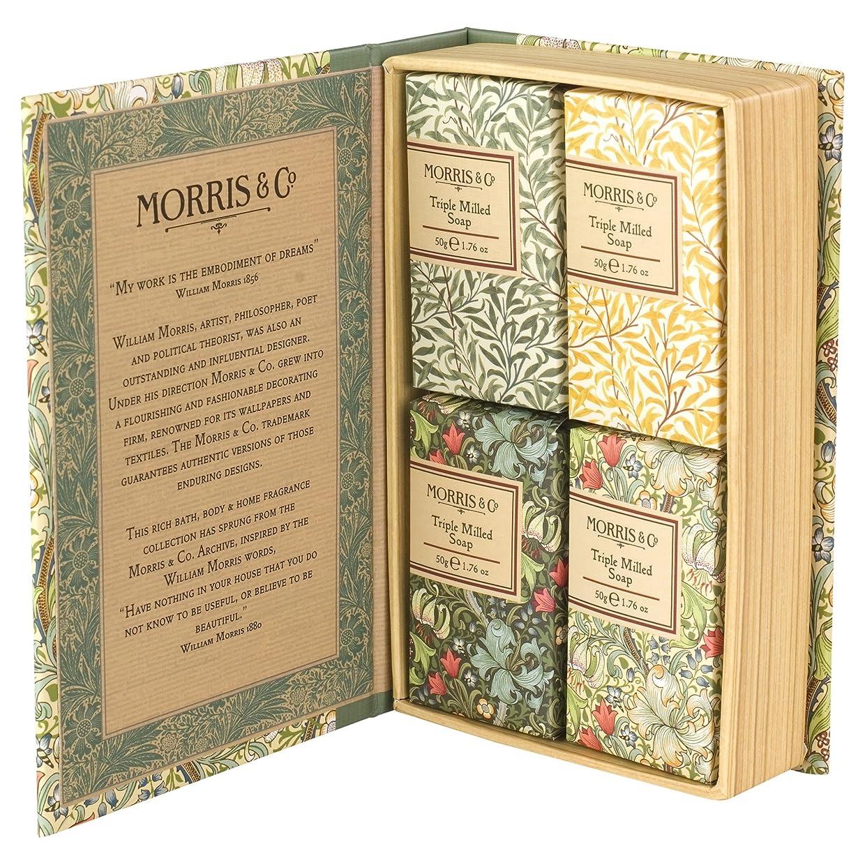 おとうさん取り付け大きさヒースコート&アイボリーモリス&共同黄金ユリゲストソープセット200グラム (Heathcote) (x2) - Heathcote & Ivory Morris & Co Golden Lily Guest Soap Set 200g (Pack of 2) [並行輸入品]